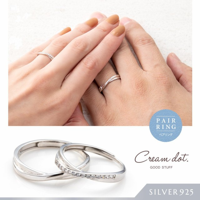 【ゆうパケット送料無料】ペアリング 2個ペア シルバー925 レディース メンズ 指輪 silver925 セット ブランド フリーサイズ 大きいサイ