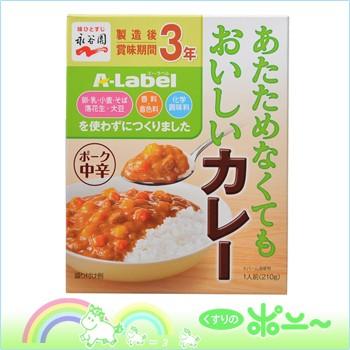 A-Label あたためなくてもおいしいカレーポーク中辛 210g【永谷園】【4902388053127】
