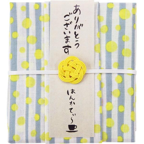 はんかてぃ〜 THT-108 < しまあられ(アールグレイ) > [ 紅茶 ティーバッグ ギフト セット ]I__200064a100