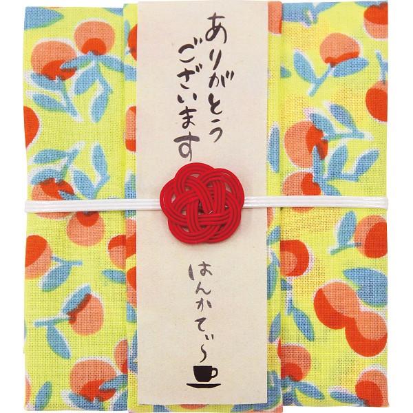 はんかてぃ〜 THT-113 < ごろごろ果実(ダージリン) > [ 紅茶 ティーバッグ ギフト セット ]I__200064a126