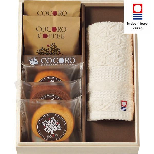[ 12%OFF ] 今治タオル ココロ ( 木箱入 ) タオル・バームクーヘンセット 結婚 出産 内祝い COCO-15 [ タオル 焼き菓子 洋菓子 詰合せ ギ