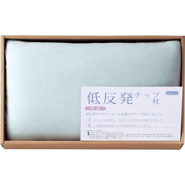 [ 18%OFF ] 低反発チップ枕 3610 < ブルー > [ まくら ]E__200116a100