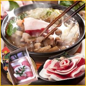 商品到着後レビューを書いて送料無料!丹波篠山産!ぼたん鍋用猪肉上ロース(1kg)