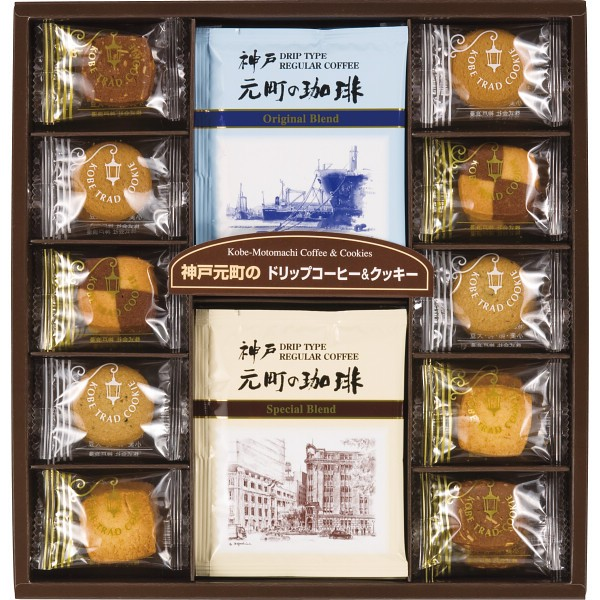 [ 47%OFF ] 神戸元町の珈琲&クッキー MTC-A [クッキー 焼き菓子 洋菓子ドリップコーヒー 紅茶 詰合せ ギフト セット]tz_207625