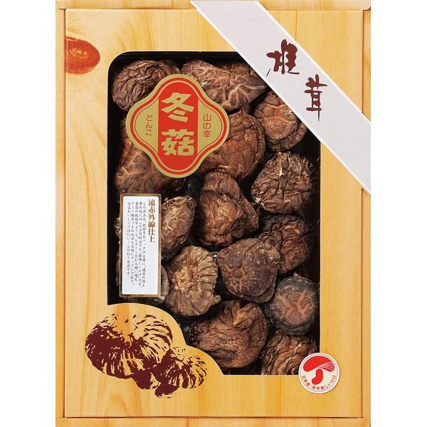 [ 47%OFF ] 国産原木乾椎茸どんこ(70g) SOD-25 [干ししいたけ 詰合せ ギフト セット]S__207685a054
