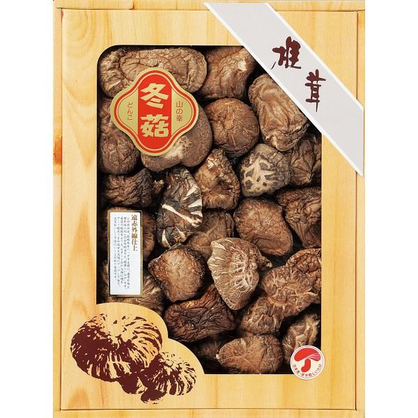 [ 47%OFF ] 国産原木乾椎茸どんこ(155g) SOD-50 [干ししいたけ 詰合せ ギフト セット]S__207685a089