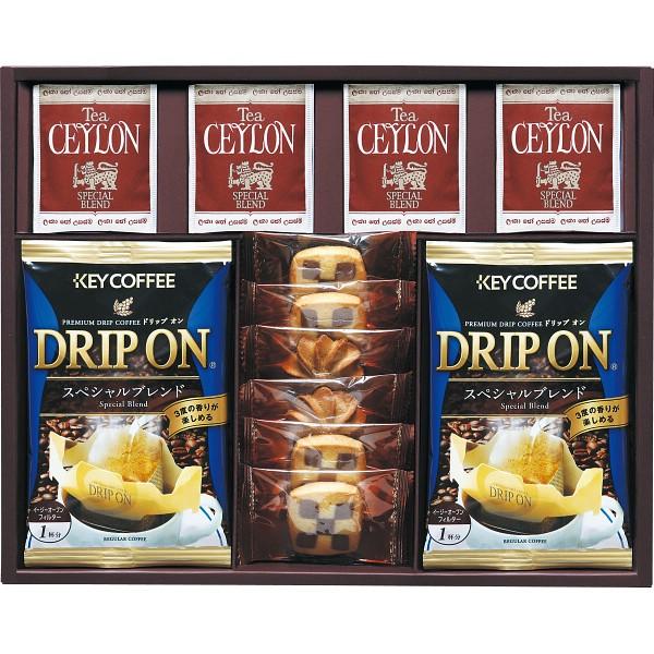 [ 47%OFF ] ドリップコーヒー&クッキー&紅茶アソートギフト KC-25 [クッキー 焼き菓子 洋菓子 ドリップコーヒー 紅茶 詰合せ