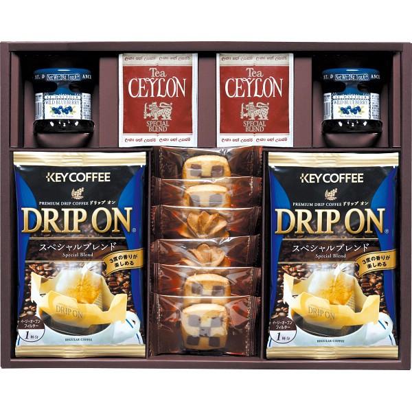 [ 47%OFF ] ドリップコーヒー&クッキー&紅茶アソートギフト KC-30 [クッキー 焼き菓子 洋菓子 ドリップコーヒー 紅茶 詰合せ