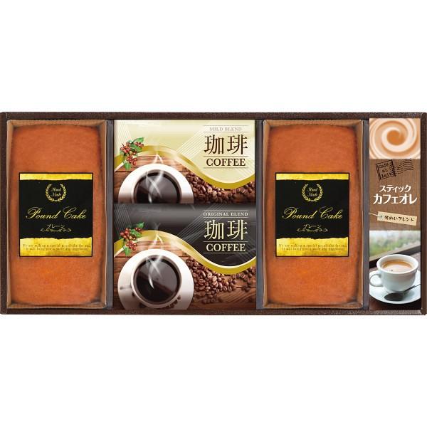 [ 47%OFF ] 金澤パウンドケーキ&珈琲詰合せ KZ-30 [焼き菓子 洋菓子 ドリップ スティックコーヒー 詰合せ ギフト セット]S__20