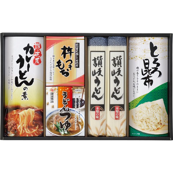 [ 47%OFF ] 讃岐うどんギフトセット SK-25K [饂飩 ギフト セット]ST_207681a024