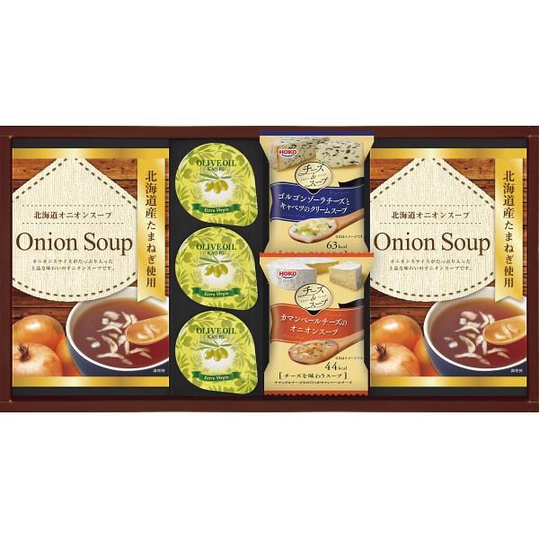 [ 47%OFF ] 洋風スープ&オリーブオイル セット OS-20 [フリーズドライ スープ 詰合せ ギフト セット]S__207651a028