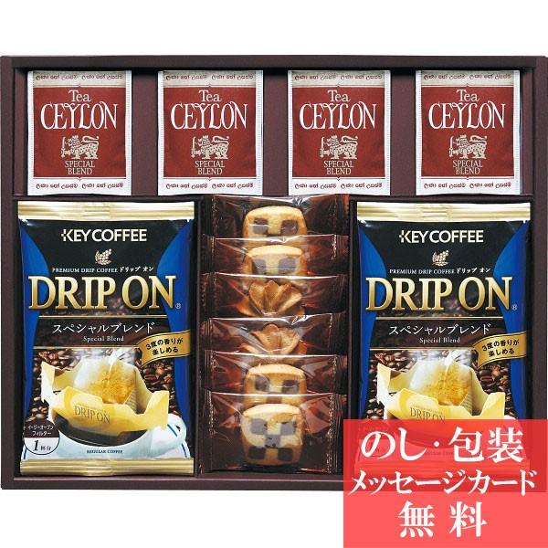 [ 46%OFF ] ドリップコーヒー & クッキー & 紅茶アソートギフト KC-25 [ 珈琲 COFFEE 焼き菓子 TEA 詰合せ ギフト セット ]
