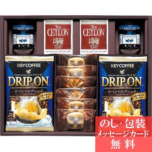[ 46%OFF ] ドリップコーヒー & クッキー & 紅茶アソートギフト KC-30 [ 珈琲 COFFEE 焼き菓子 TEA 詰合せ ギフト セット ]