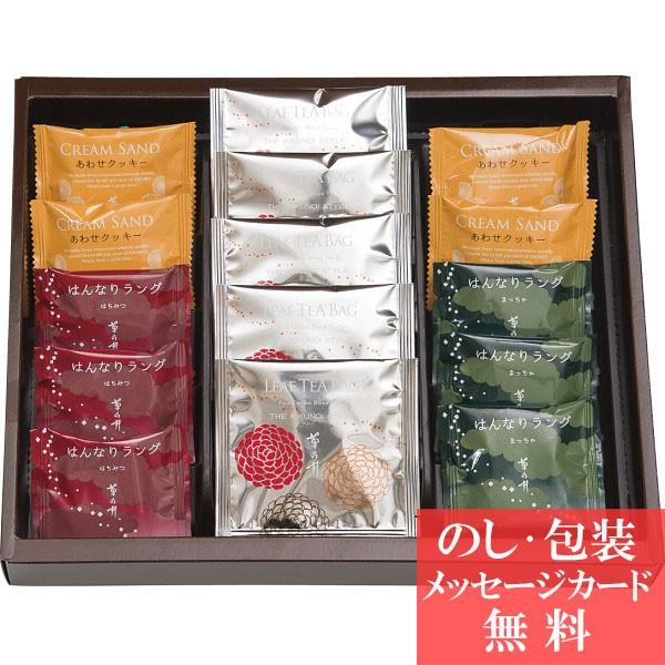 [ 46%OFF ] 菊乃井 焼き菓子 詰合せ MS-A [ クッキー 焼き菓子 洋菓子 紅茶 ティーバッグ 詰合せ ギフト セット ] 結婚 出産 内