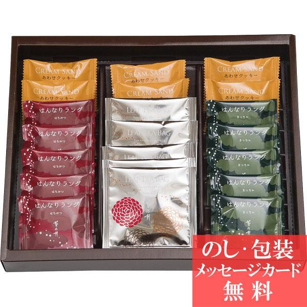 [ 46%OFF ] 菊乃井 焼き菓子 詰合せ MS-C [ クッキー 焼き菓子 洋菓子 紅茶 ティーバッグ 詰合せ ギフト セット ] 結婚 出産 内