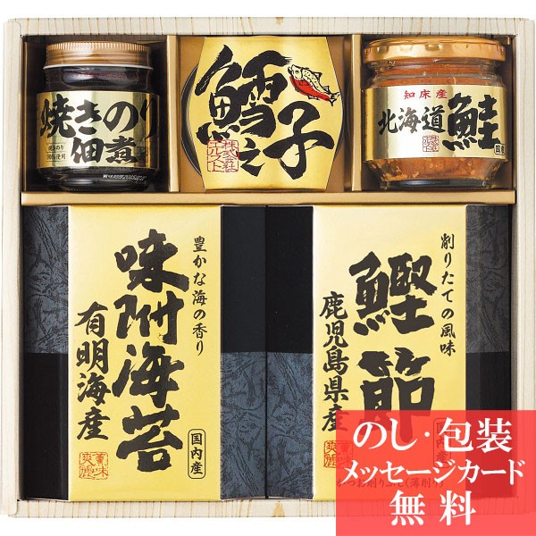[ 46%OFF ] 美味之誉 詰合せ 2652-25 [ 昆布 こんぶ 缶詰 海苔 佃煮 詰合せ ギフト セット ] 結婚 出産 内祝い お礼 快