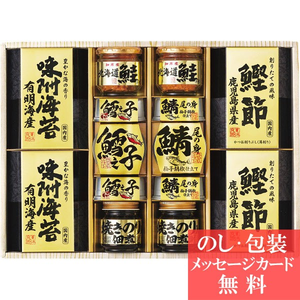 [ 46%OFF ] 美味之誉 詰合せ 2657-100 [ 昆布 こんぶ 缶詰 海苔 佃煮 詰合せ ギフト セット ] 結婚 出産 内祝い お礼 快