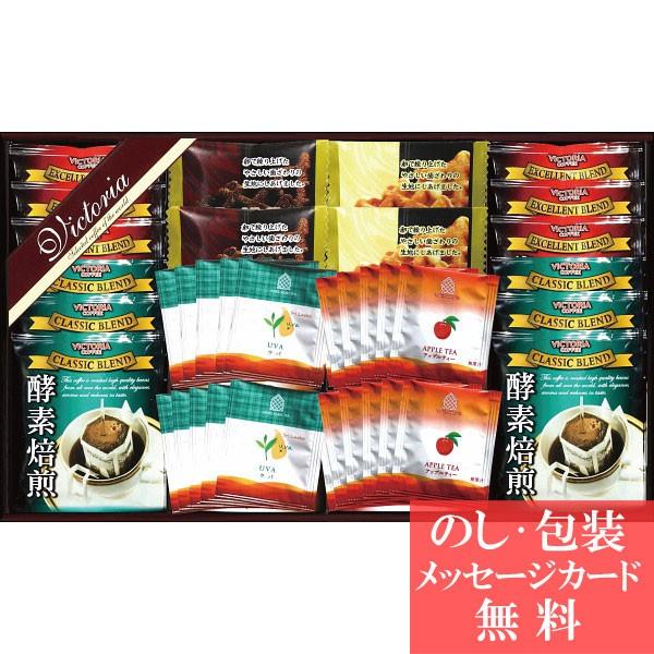 [ 46%OFF ] 酵素焙煎ドリップコーヒー & 旨み紅茶・ドライワッフルセット VMD-40 [ 珈琲 COFFEE 焼き菓子 TEA 詰合せ ギフト