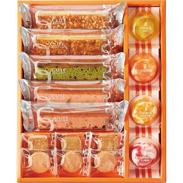 お中元 特価 ひととえ スイーツパレット SPB-15 [ クッキー 焼き菓子 洋菓子 詰合せ ギフト セット ] A__201097a150