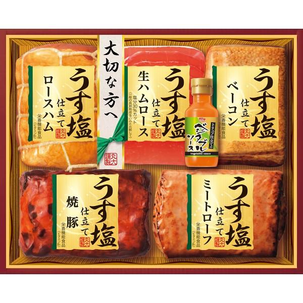 メーカー直送 お中元 特価 丸大食品 うす塩仕立て ハムギフト MTU-505 [ ハム 詰合せ ギフト セット ] L__201145a022