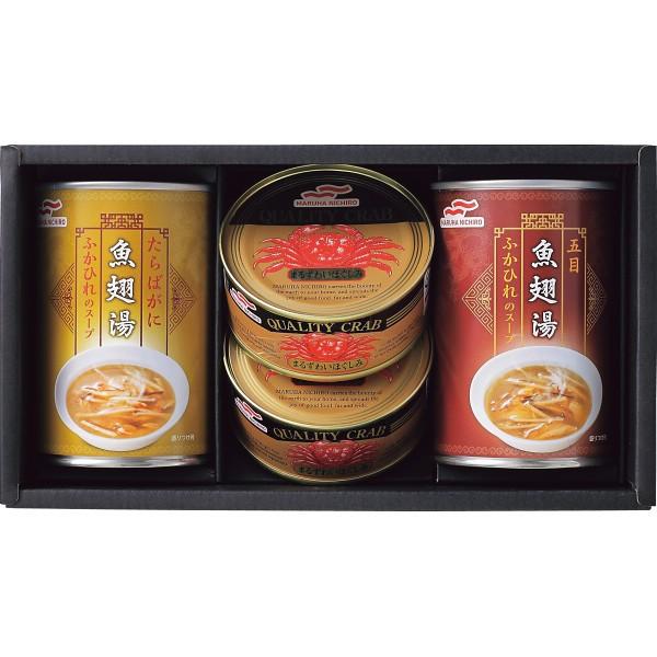 お中元 特価 ふかひれスープ・かに缶詰詰合せ FZ-30M [ 缶詰 スープ 詰合せ ギフト セット ] A__201087a103