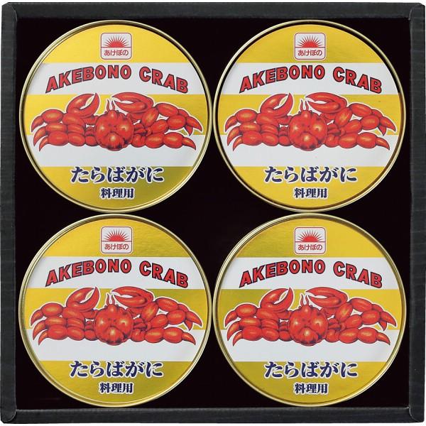 お中元 特価 アラスカ産たらばがに缶詰(料理用) AR-100 [ 缶詰 詰合せ ギフト セット ] L__201086a034