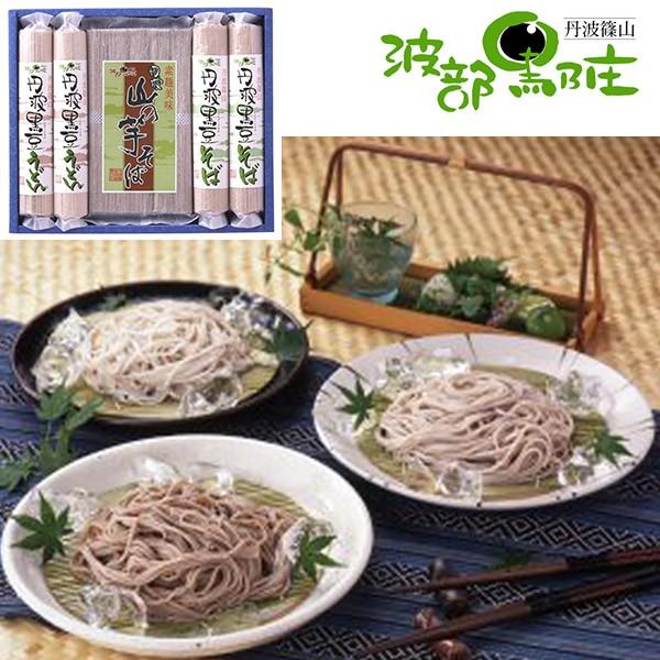[ 丹波 篠山 特産品 ] 丹波の乾麺セット [ 黒豆 蕎麦 饂飩 ソバ うどん ] TN-KM-30