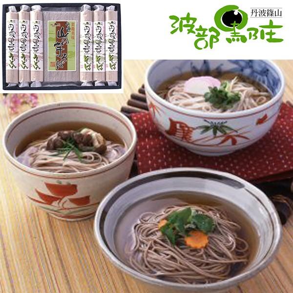 [ 丹波 篠山 特産品 ] 丹波乾麺セット [ 黒豆 蕎麦 饂飩 ソバ うどん ] TN-KM-37