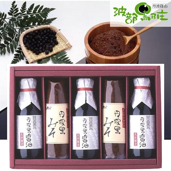 [ 丹波 篠山 特産品 ] 丹波黒味噌・醤油セット [ 黒豆 黒大豆 しょうゆ ] TN-MS-40