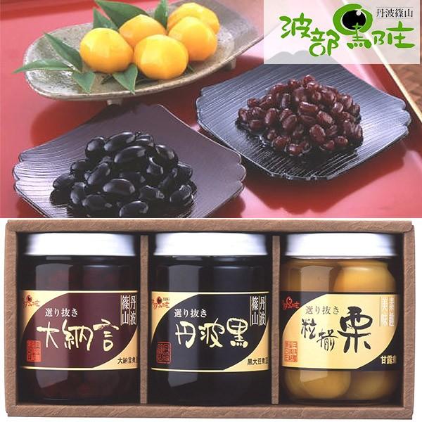 [ 丹波 篠山 特産品 ] 丹波の煮豆と栗甘露煮 [ 栗の甘露煮 ] TN-TAK-38