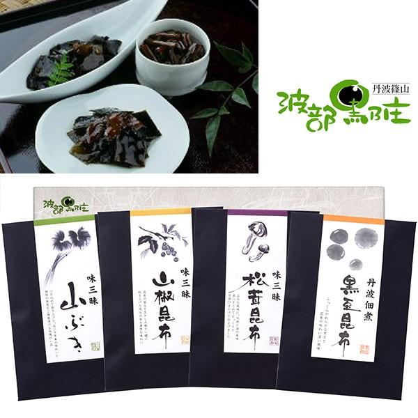 [ 丹波 篠山 特産品 ] 佃煮セット [ 黒豆 ] TN-TD-30