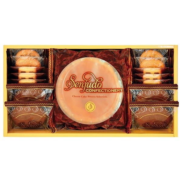 [47%OFF] Senjudo スイーツセット SS-25F [クッキー チーズケーキ 焼き菓子 詰合せ ギフト セット]__tri-S147-033
