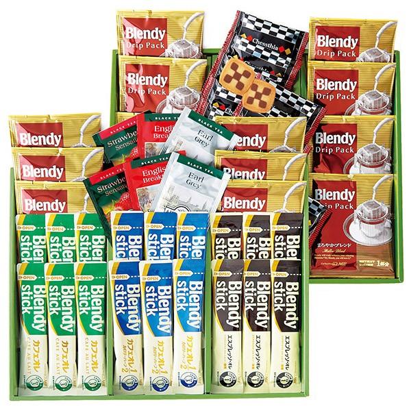 [47%OFF] プレミアムギフト クッキー・コーヒー・紅茶 CC-50 [珈琲 COFFEE 焼き菓子 TEA 詰合せ ギフト セット]__tri-S143-133