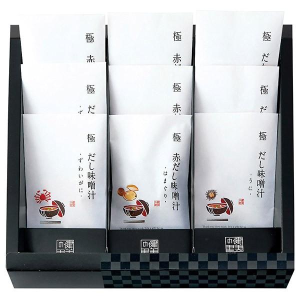 匠菴謹製 極だし Premium 海鮮の具入りお味噌汁 KGP-050M (みそ汁 詰め合わせ セット)__tri-P152-025