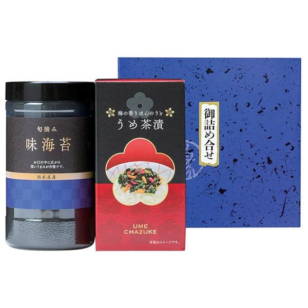 [47%OFF] 味付海苔 お茶漬詰合せ LI-10 [海苔 のり お茶漬け 詰合せ ギフト セット]__tri-S163-016
