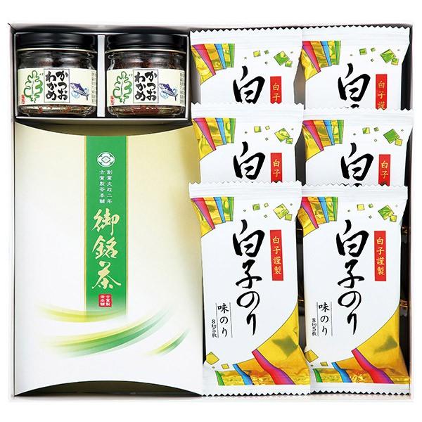 [47%OFF] 白子のり ・お銘茶ギフト 美食百材 BH-30B [海苔 のり 日本茶 佃煮 詰合せ ギフト セット]__tri-S166-039