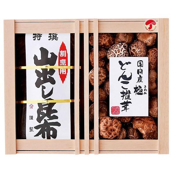 [47%OFF] 美味詰合せ (木箱)椎茸 150g 昆布150g M-MBS [干ししいたけ だし昆布 詰合せ ギフト セット]__tri-S191-060