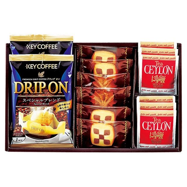 [ 46%OFF ] ドリップコーヒー クッキー 紅茶アソートギフト KC-10 [ コーヒー クッキー 焼き菓子 洋菓子 詰合せ ギフト セット