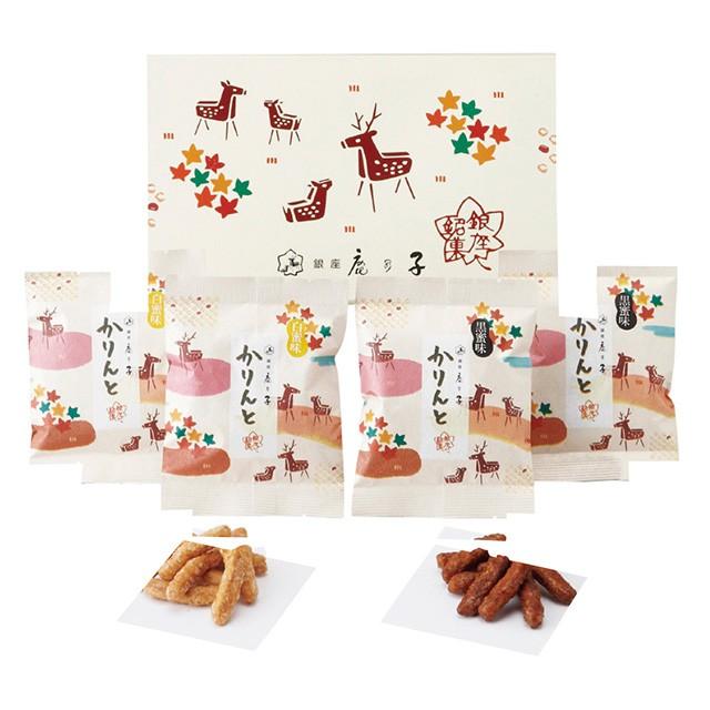[47%OFF] 銀座鹿乃子 和菓子詰合せ KYM-B [かりんとう ギフト セット]__tri-S139-024