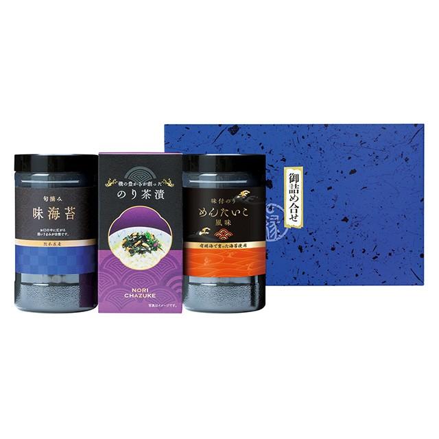 [47%OFF] 味付海苔 お茶漬詰合せ LI-15A [海苔 のり お茶漬け 詰合せ ギフト セット]__tri-S163-028