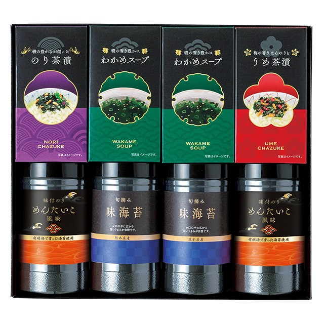 [47%OFF] 味付海苔 お茶漬 スープ詰合せ LI-40A [海苔 のり お茶漬け スープ 詰合せ ギフト セット]__tri-S163-063