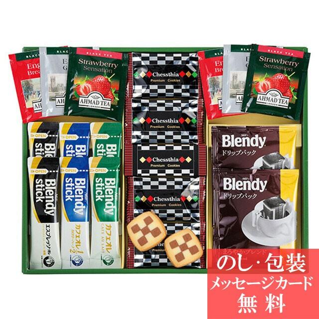 [ 46%OFF ] プレミアムギフト クッキー・コーヒー・紅茶 CC-20 [ コーヒー クッキー 焼き菓子 洋菓子 詰合せ ギフト セット ] t