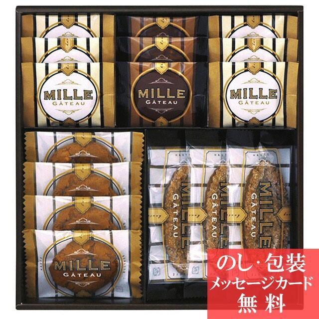[ 46%OFF ] ミル・ガトー スイーツアソート CP-20CS [ クッキー 焼き菓子 洋菓子 詰合せ ギフト セット ] tri-T143-037