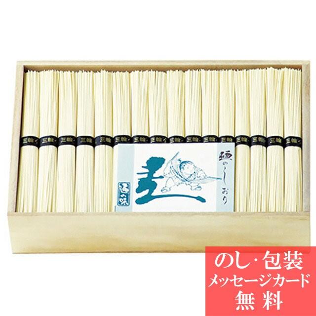 [ 46%OFF ] 手延べ三輪素麺 古蔵物(レシピ集付き) LHK-100 < 64束 > [ そうめん ギフト セット ] tri-T175-072
