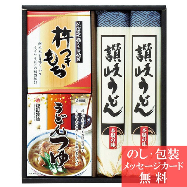 [ 46%OFF ] 讃岐うどんギフトセット SK-15K [ 饂飩 ギフト セット ] tri-T176-061