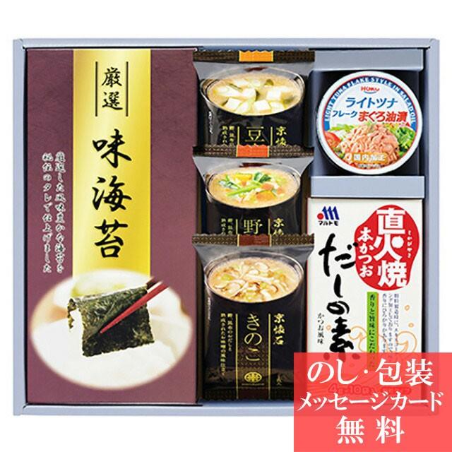 [ 46%OFF ] マルコメ味噌汁 クッキングセット TR-CX [ フリーズドライ みそ汁 味噌汁 詰合せ ギフト セット ] tri-T171-010