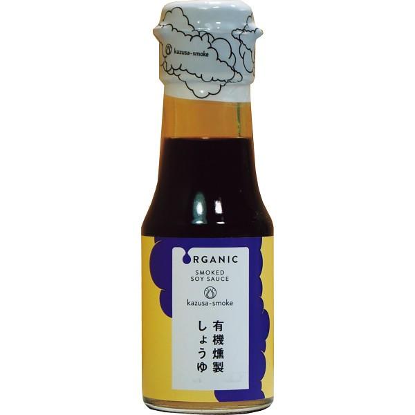 お歳暮 特価 有機燻製しょうゆ(65ml) 調味料 バラエティ ギフト 人気 おすすめ [ しょうゆ 焼海苔 詰合せ ギフト セット ] X