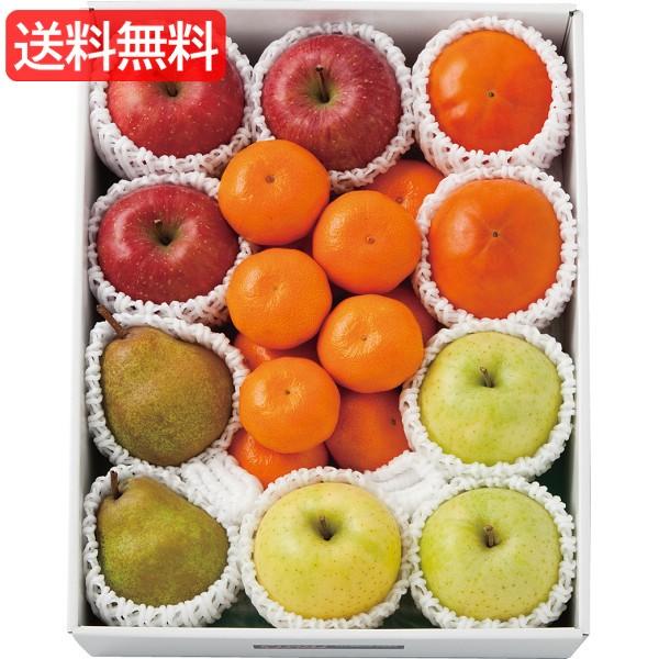 お歳暮 送料無料 冬の旬の果物詰合せ 旬のフルーツギフト 人気 おすすめ [ 産直 りんご 林檎 フルーツ 果物 詰合せ ギフト セット ] L