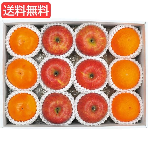 お歳暮 送料無料 冬のフルーツ詰合せA 旬のフルーツギフト 人気 おすすめ [ 産直 りんご 林檎 フルーツ 果物 詰合せ ギフト セット ]