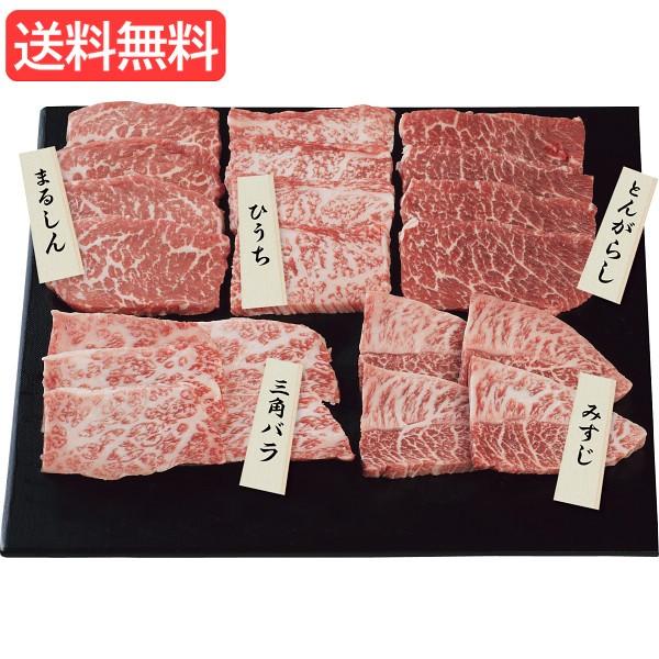 お歳暮 送料無料 兵庫県産神戸牛 希少部位焼肉食べ比べセット ハム・牛肉・肉加工品 ギフト 人気 おすすめ [ 牛肉 和牛 詰合せ ギフト